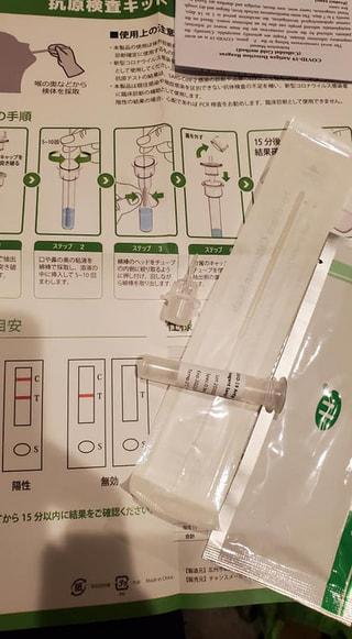 お客様の安心・安全のため全スタッフに抗原検査を定期実施しております☆