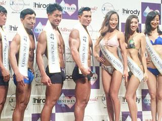 ご報告!!「2017ベストボディジャパン宇都宮大会」にて高橋トレーナーがグランプリを獲りました。