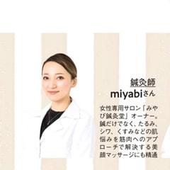 3月28日開催~小顔施術【美容鍼】限定8名 残り2名様になりました